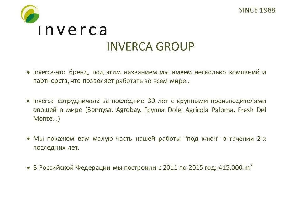 Inverca_02