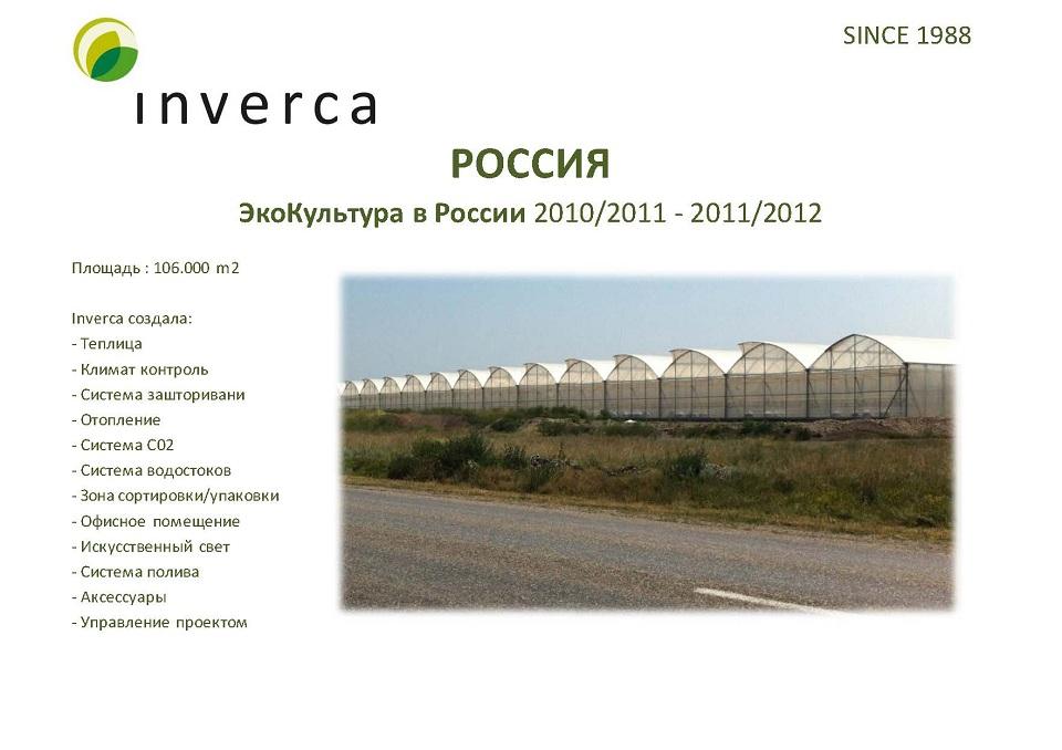 Inverca_04