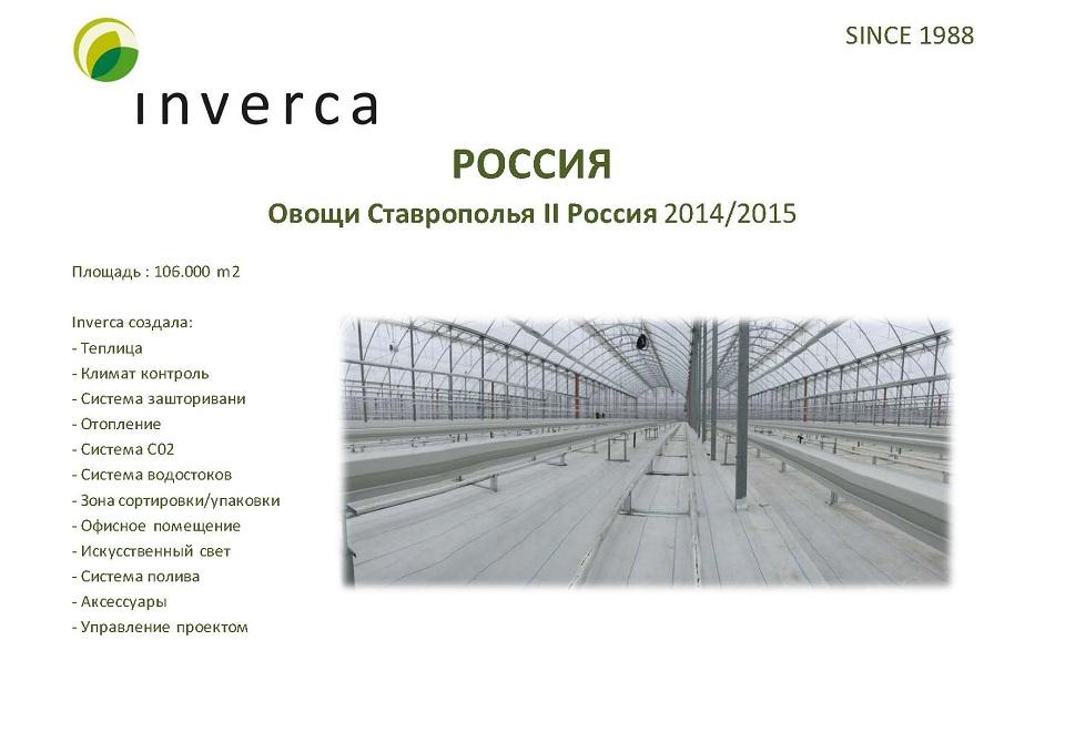 Inverca_06