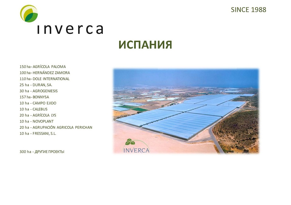 Inverca_08