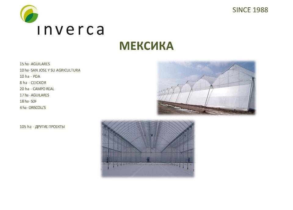 Inverca_14