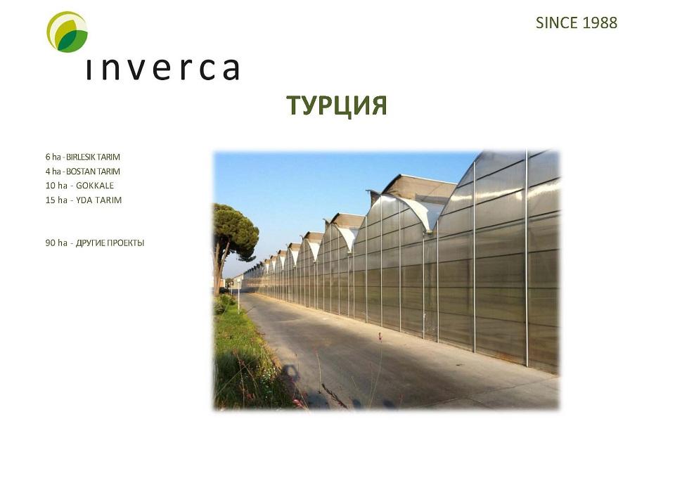 Inverca_16