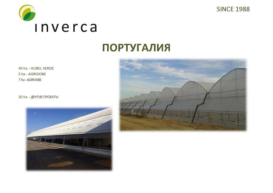 Inverca_18
