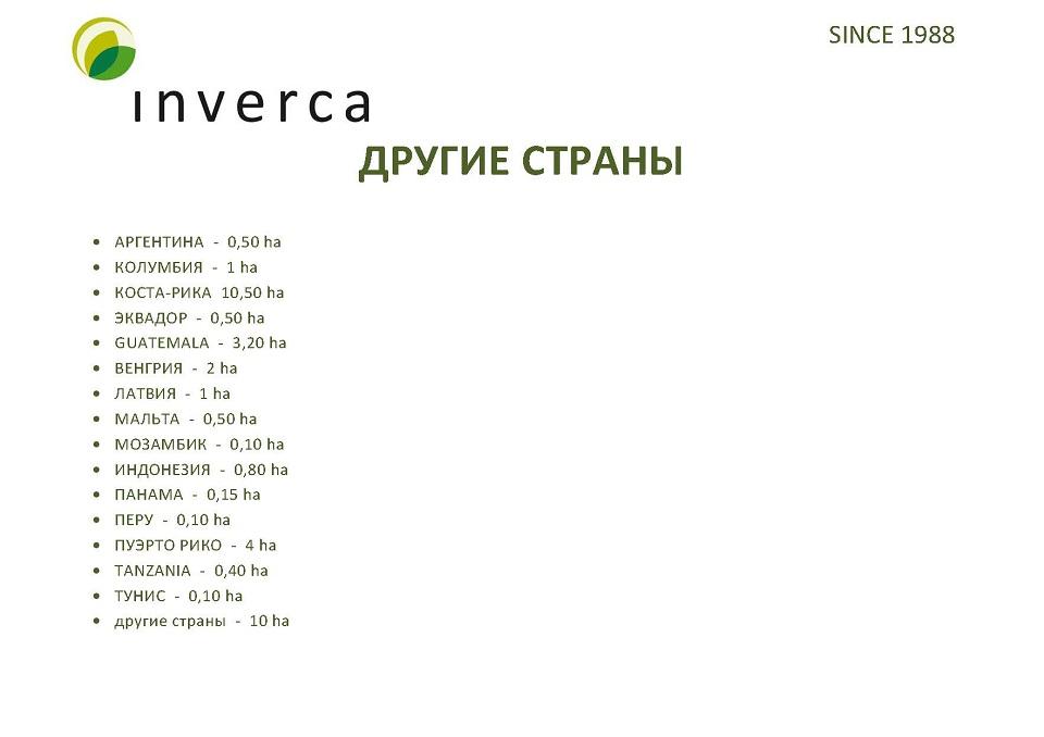 Inverca_19