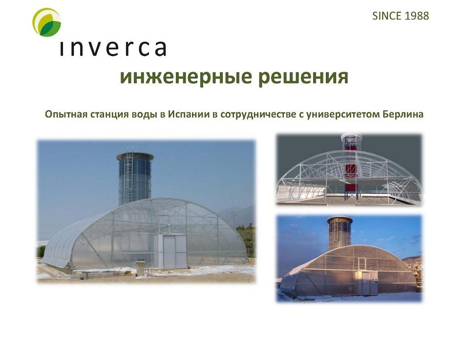 Inverca_29