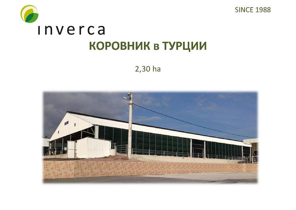 Inverca_33