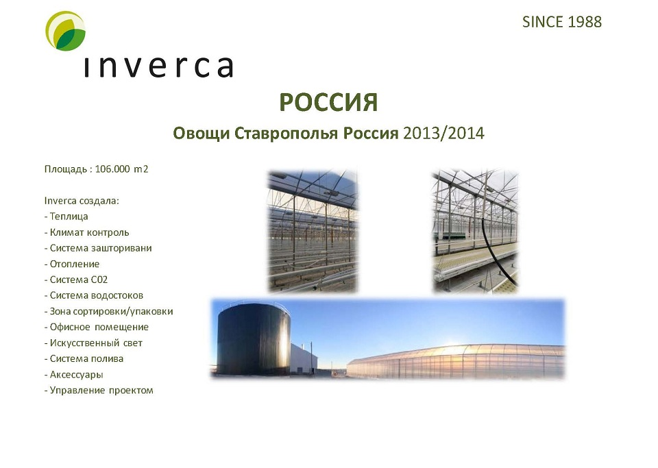 Inverca_Projects_05